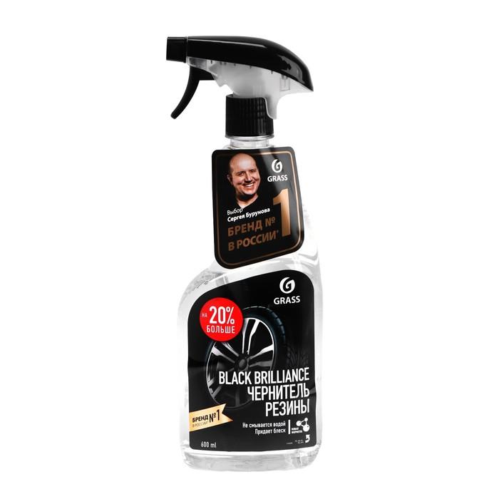 Полироль для шин Black Brilliance ПЭТ  0,5 кг