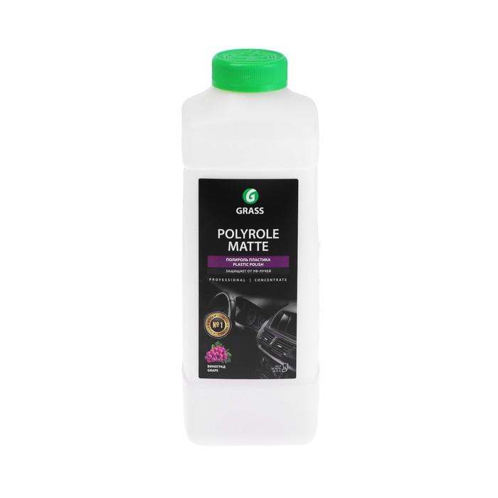 Полироль-очиститель пластика Polyrole Matte 1 кг