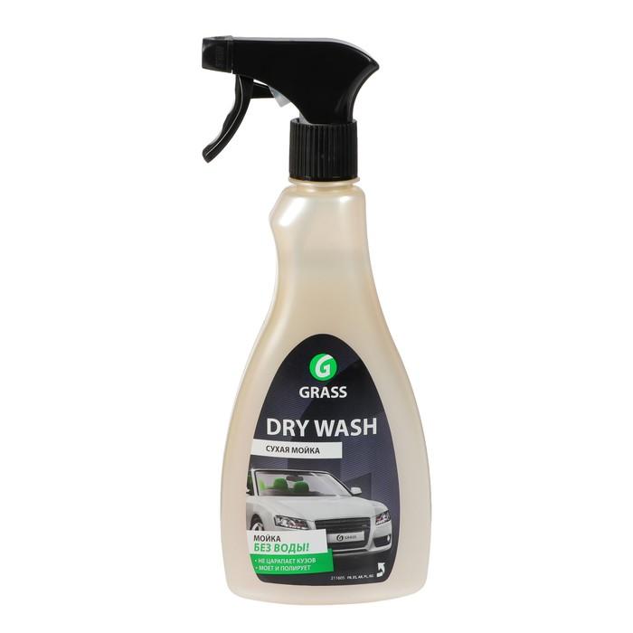 Очиститель-полироль кузова Grass Dry Wash, 500 мл, триггер