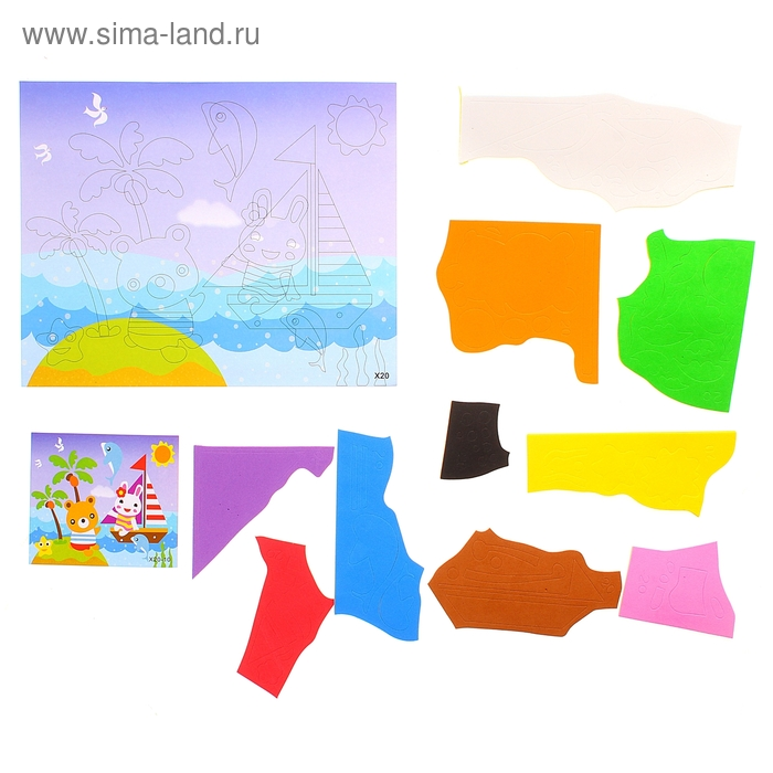 "Аппликация 3D ""На пляже"" из ЕVA"