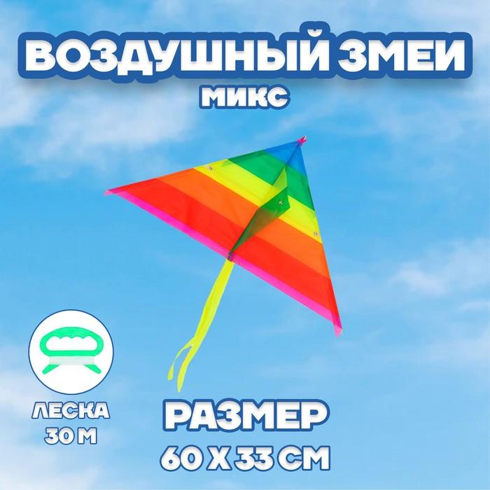 Воздушный змей «Цветной в полоску», с леской, цвета МИКС