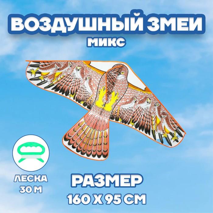 Воздушный змей «Птица», с леской, цвета МИКС
