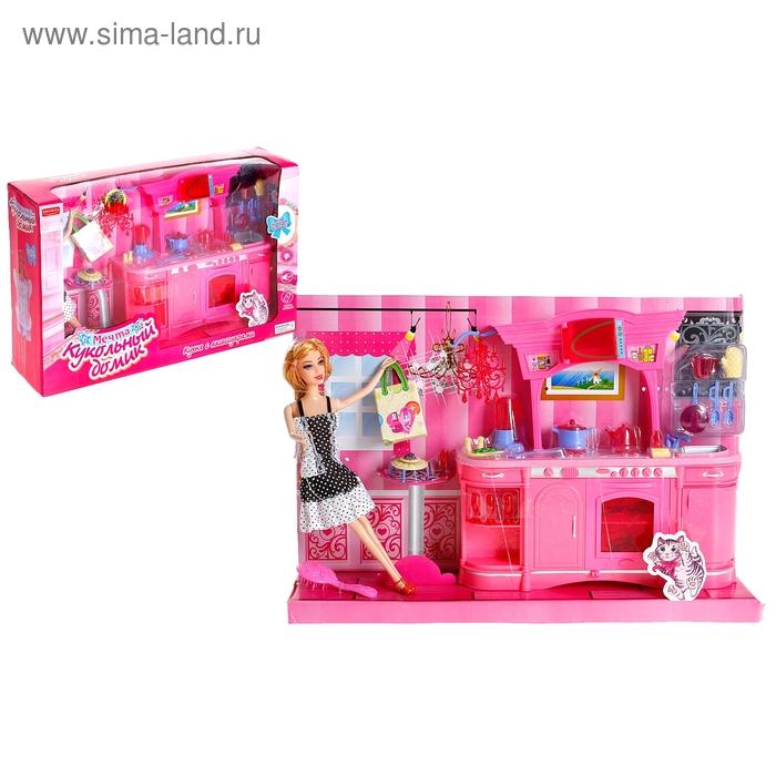 """Игровой набор """"Кукольный домик"""", с куклой, аксессуарами, световые и звуковые эффекты, работает от батареек"""