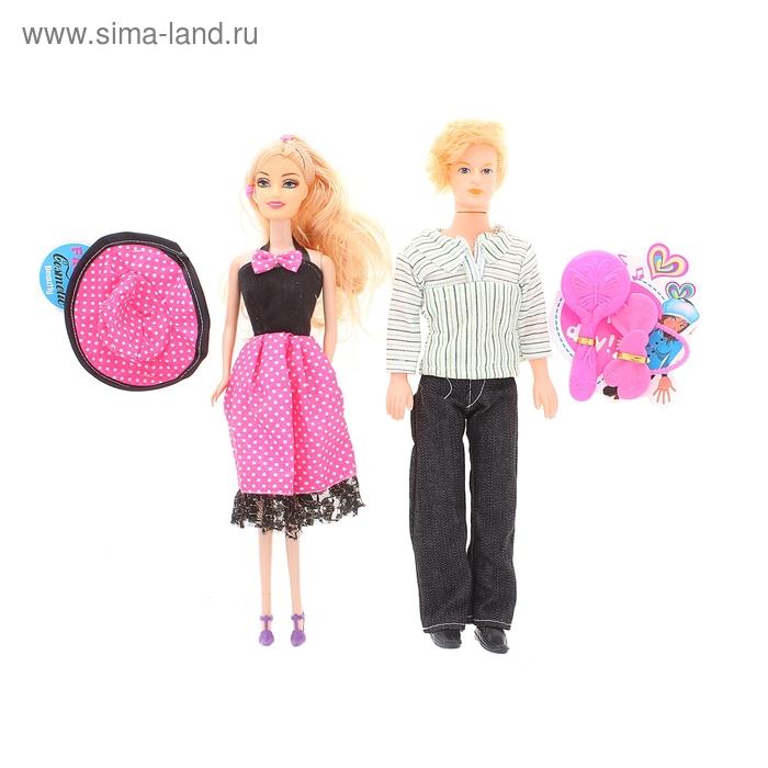 "Кукла ""Пара"", с аксессуарами"