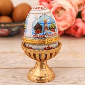 Пасхальное яйцо-шкатулка «Купола», 10 см. на металлической подставке