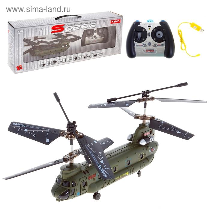 Вертолёт радиоуправляемый CH-47 Chinook, заряд от USB