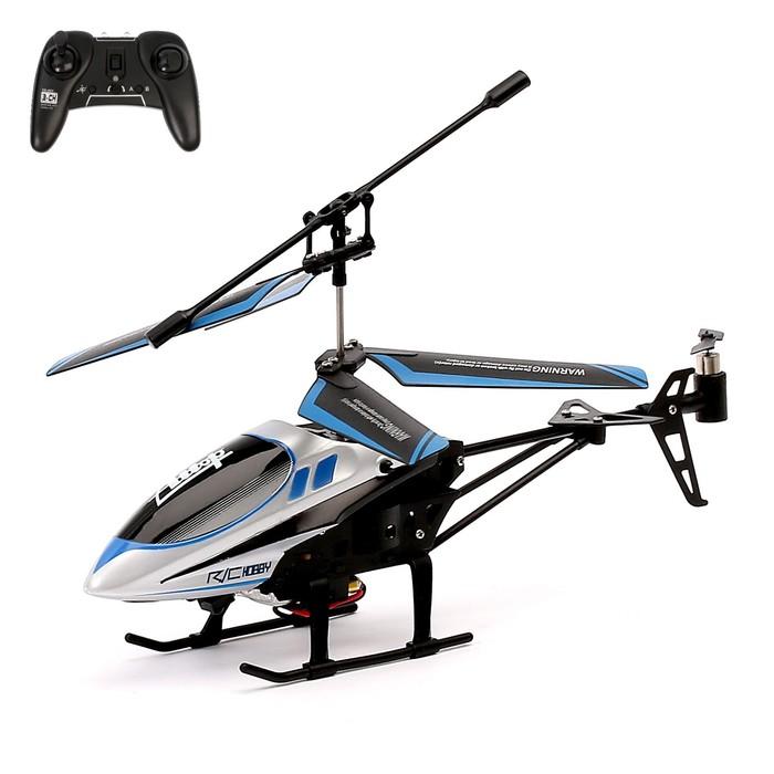 Вертолет радиоуправляемый «Хищник», заряд от USB