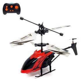 Вертолёт радиоуправляемый «Покоритель небес», работает от аккумулятора, цвета МИКС
