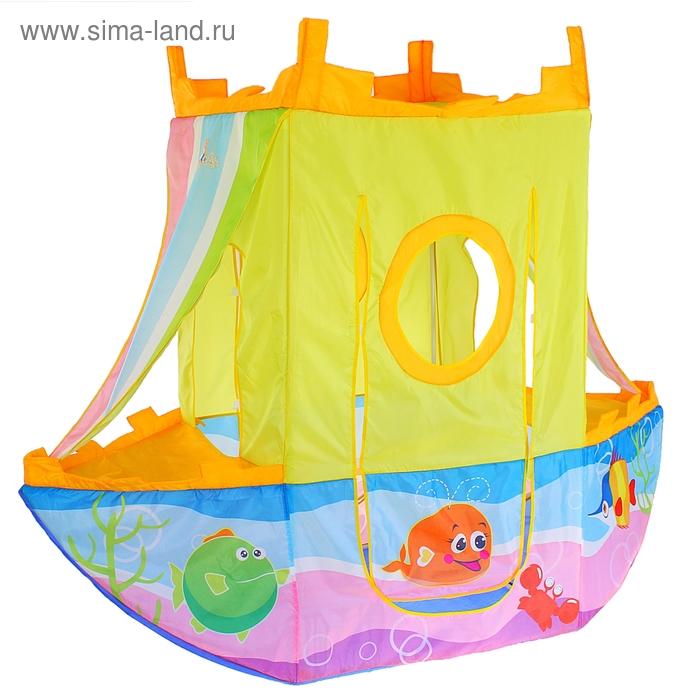 """Игровая палатка """"Кораблик"""""""