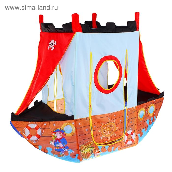 """Игровая палатка """"Пиратский корабль"""""""