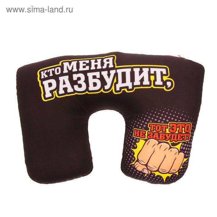 """Подушка-трансформер """"Кто меня разбудит"""" 35*25см"""