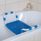 Сиденье для ванны раздвижное, цвет синий