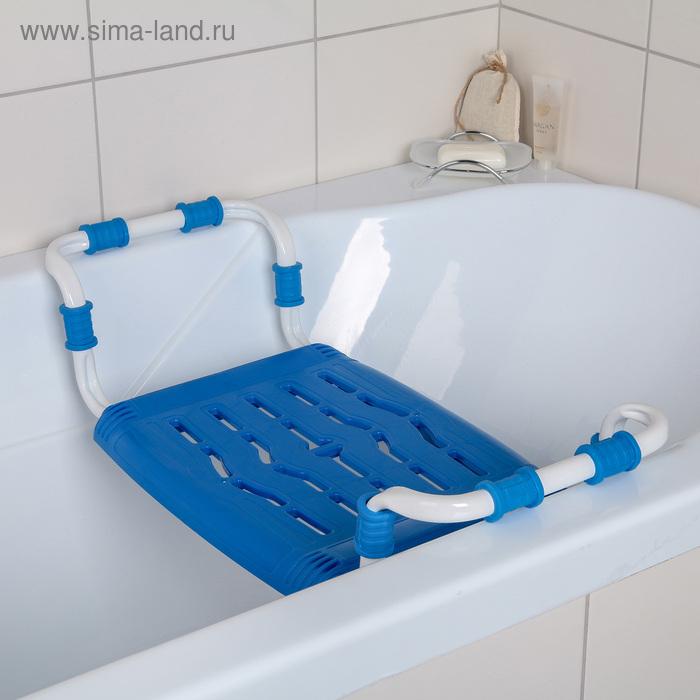 Сиденье для ванной раздвижное, цвет синий