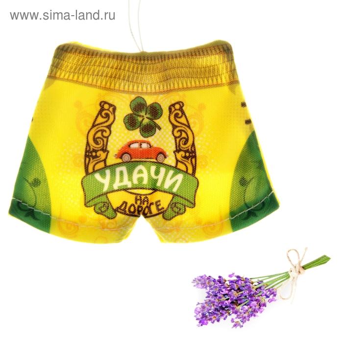 """Ароматизатор для авто шорты """"Удачи на дороге""""(Горная лаванда)"""