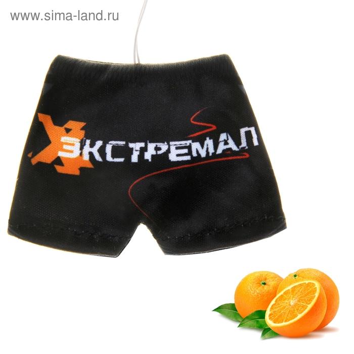 """Ароматизатор для авто шорты """"Экстремал"""" (Апельсин)"""
