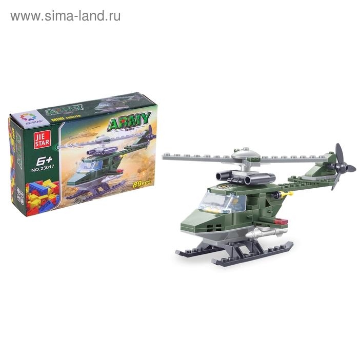 """Конструктор Армия """"Вертолет"""", 89 деталей"""