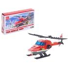 Конструктор «Пожарный вертолёт», 86 деталей