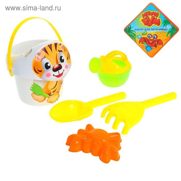 """Песочный набор """"Весёлые животные"""" 5 предметов: ведро, лейка, грабли, совок, формочка, МИКС"""