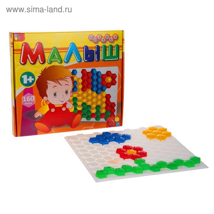 """Мозаика """"Малыш"""", 160 фишек тип 3"""