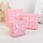 "Набор коробок 3 в 1 ""Фактура"", розовый, 11 х 11 х 7 - 7,5 х 7,5 х 5 см"