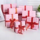 "Набор коробок 7 в 1 ""Фактура"", розовый, 22 х 22 х 12 - 10 х 10 х 6 см"