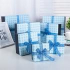 """Набор коробок 7 в 1 """"Фактура"""", голубой, 22 х 22 х 12 - 10 х 10 х 6 см"""