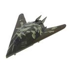 Самолёт инерционный «Истребитель», МИКС - фото 105641655