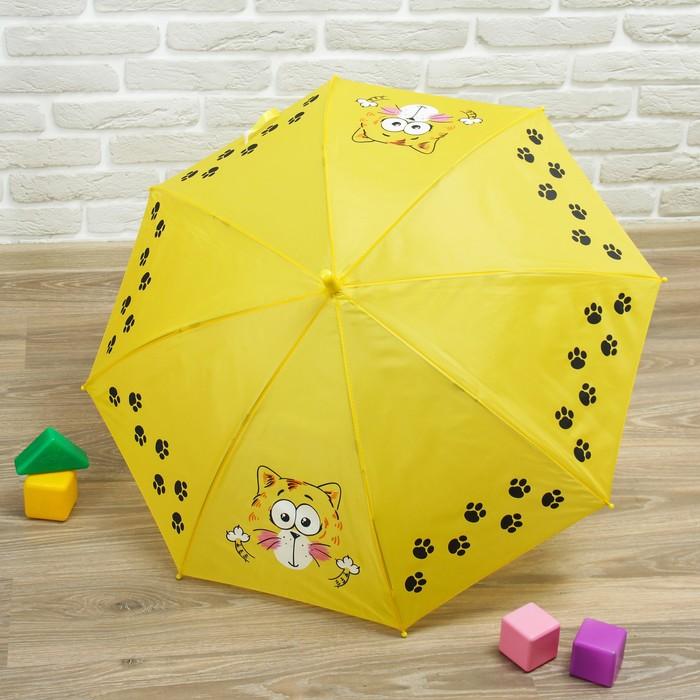 """Зонт детский полуавтоматический """"Котэ"""", r=43,5см, со свистком, цвет жёлтый"""
