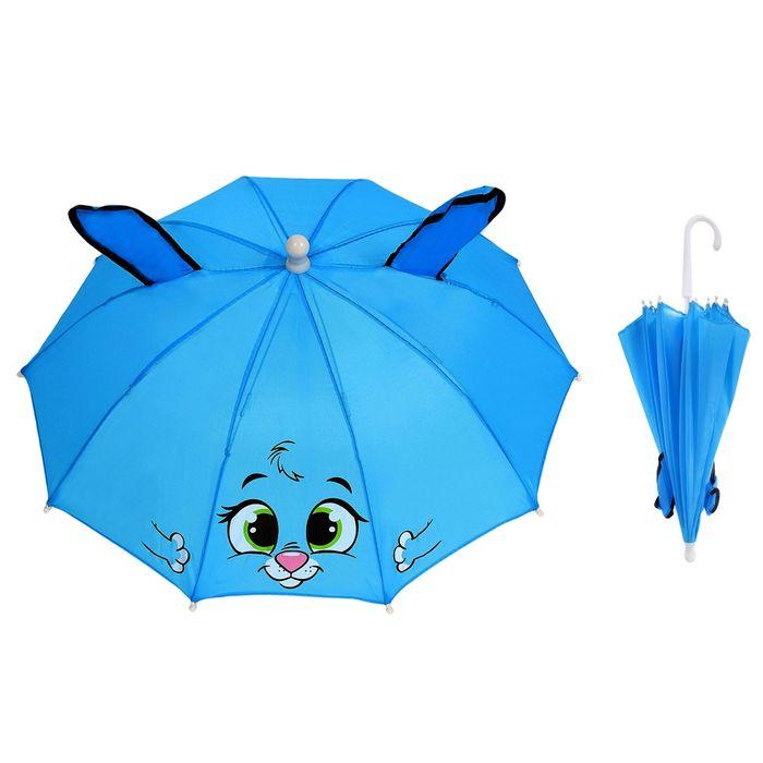 """Зонт детский механический """"Зайка"""", r=25см, с ушками, цвет голубой"""