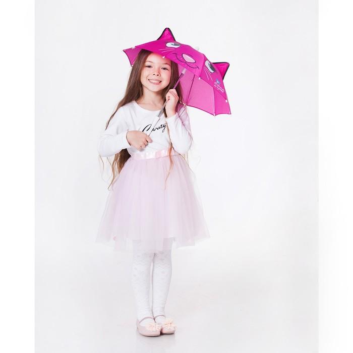 """Зонт детский механический """"Кошка-кокетка"""", r=24см, с ушками, цвет малиновый"""