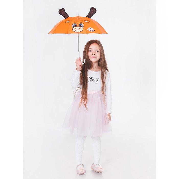 """Зонт детский механический """"Жирафик"""", r=25см, с ушками, цвет оранжевый"""