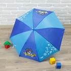 """Зонт детский полуавтоматический """"Главный пират"""", r=43,5см, со свистком, цвет синий/голубой"""
