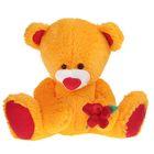 """Мягкая игрушка """"Медведь Матвей"""" маленький"""
