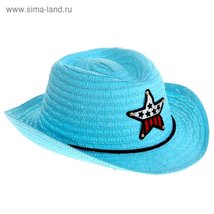 """Шляпа детская """"Ковбой"""", цвет голубой"""