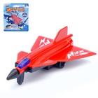 Самолёт металлический, цвета МИКС - фото 1008603