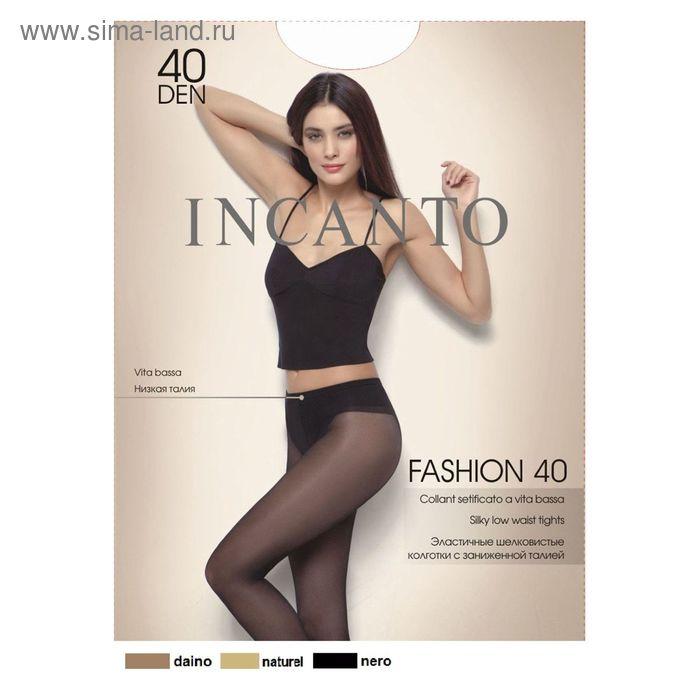 Колготки женские INCANTO Fashion 40 (visone, 2)