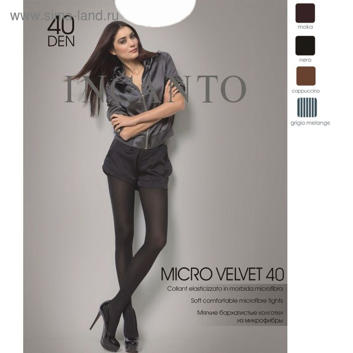 Колготки женские INCANTO MicroVelvet 40 (daino, 4)