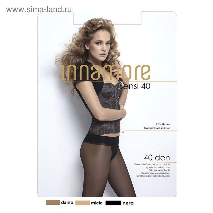 Колготки женские INNAMORE Sensi 40 (capuccino, 4)