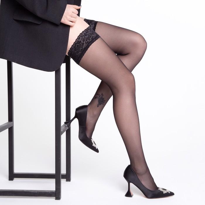 Чулки MALEMI Ninfa 20 цвет чёрный (nero), р-р 2