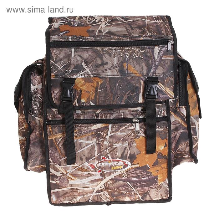 Рюкзак рыболовный, 50 л