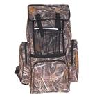 Рюкзак рыболовный, 70 л