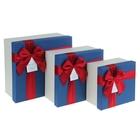 """Набор коробок 3 в 1 """"Симфония цвета"""", 24,5 х 24,5 х 11,5 - 16,5 х 16,5 х 9 см"""