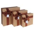 """Набор коробок 3 в 1 """"Симфония цвета"""", 28 х 28 х 9,5 - 19,5 х 19,5 х 7 см"""