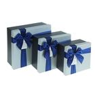 """Набор коробок 3 в 1 """"Симфония цвета"""", синий, 24,5 х 24,5 х 11,5 - 16,5 х 16,5 х 9 см"""