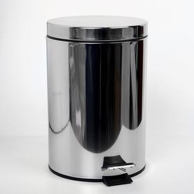 Ведро для мусора с педалью Доляна, 12 л, нержавеющая сталь