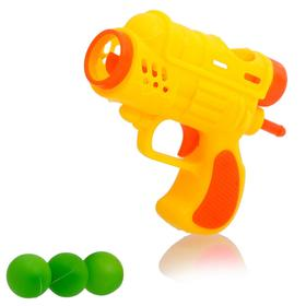 Пистолет «Бластер», стреляет шариками, цвета МИКС Ош