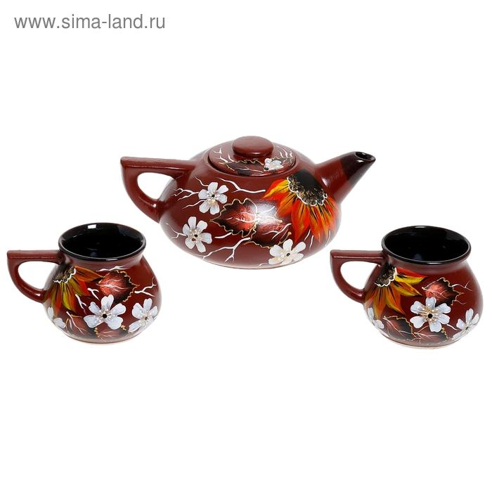 """Набор чайный """"Подсолнух"""" коричневая глазурь, 3 предмета, 1 л/ 0,3 л"""