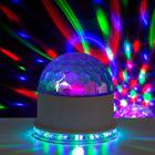 "Light unit ""Around the sphere"", 220V, WHITE"