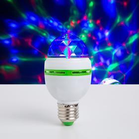 Lamp crystal ball diameter 5.5 cm, 220V, E27 base