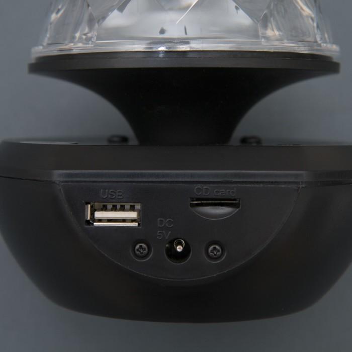Световой прибор с музыкой, USB. microSD ЧЕРНЫЙ